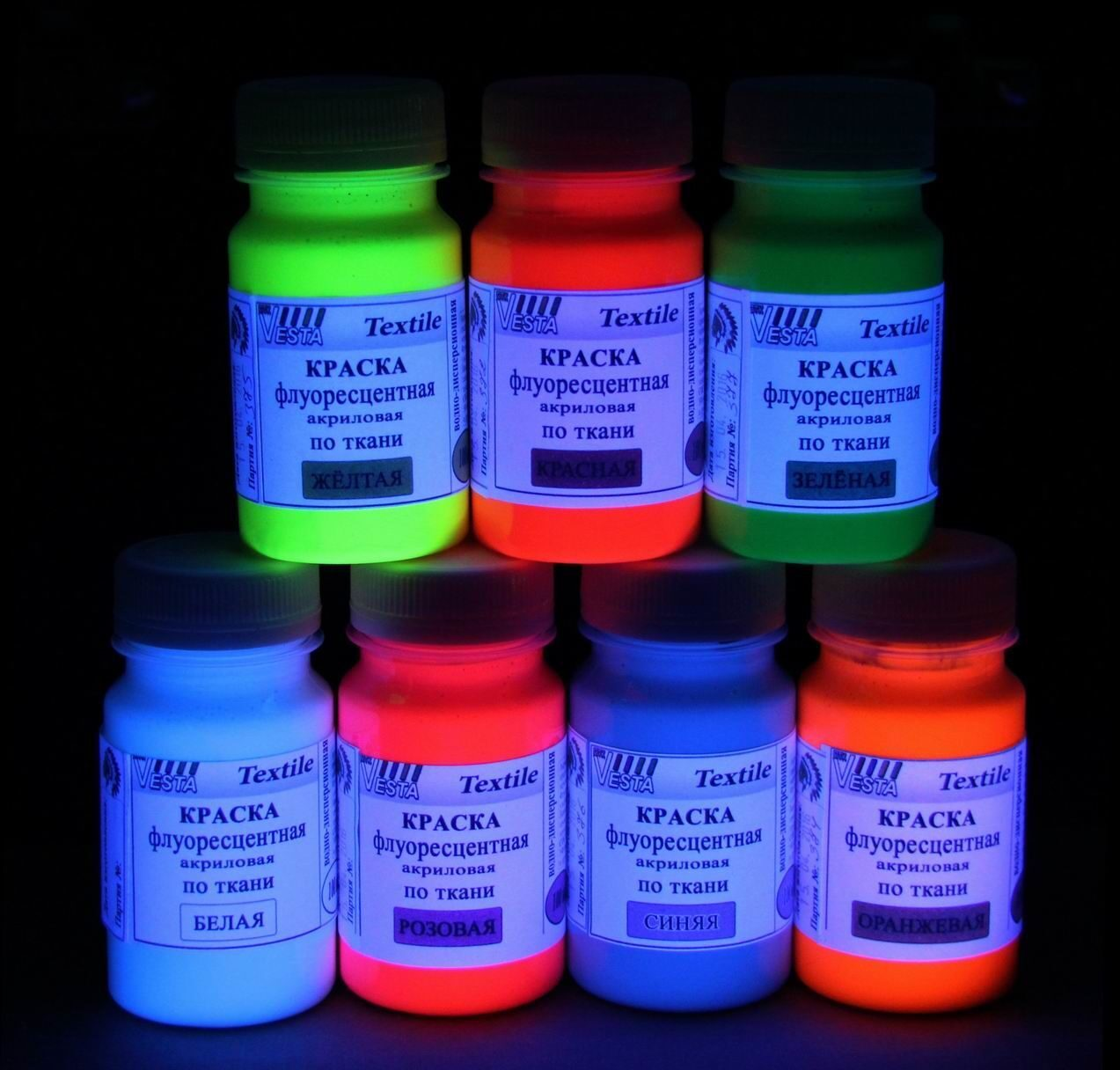 флуоресцентная шелкография по ткани